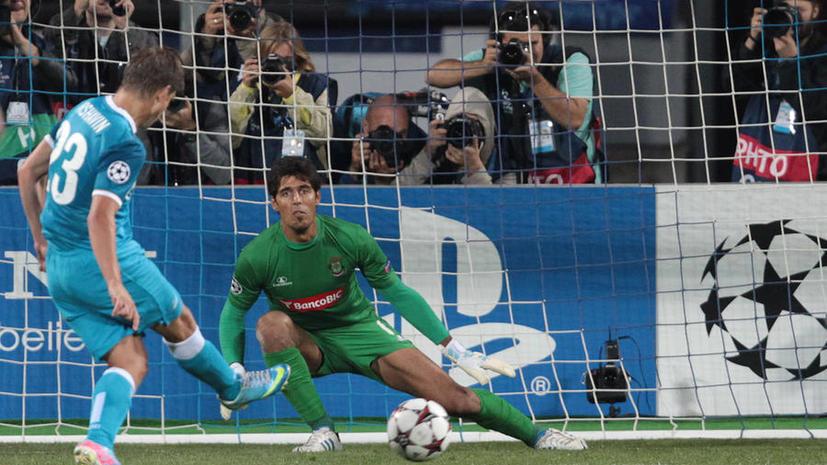 «Зенит» вышел в групповой этап Лиги чемпионов