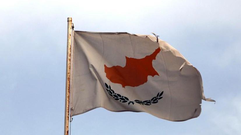 План спасения кипрской экономики обойдется в €23 млрд