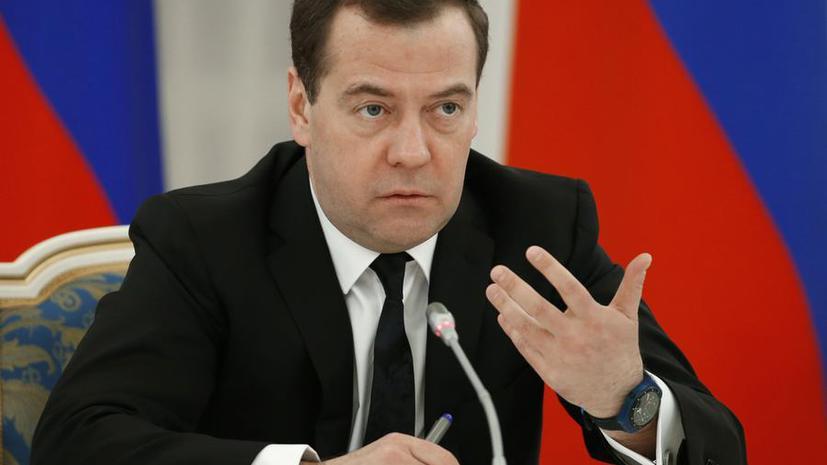 Дмитрий Медведев: Россия может увеличить цены на электроэнергию, если Киев они не устраивают