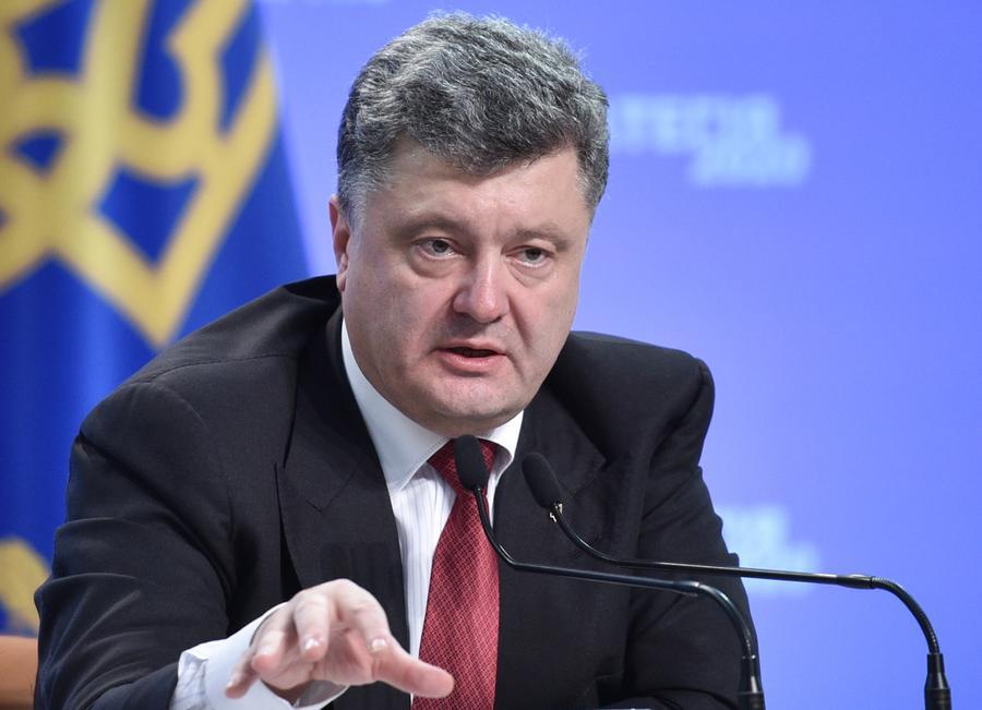 Пётр Порошенко: Соглашение об ассоциации ЕС и Украины вступит в силу в ноябре