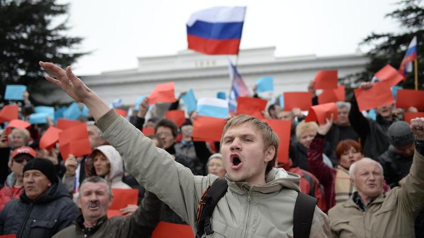 Gallup Media: Более 75% жителей Крыма негативно оценивают роль США в событиях на Украине