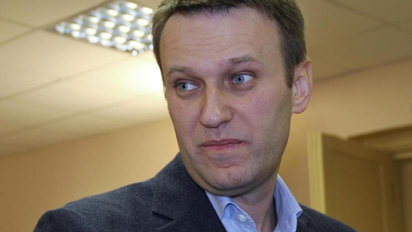 Суд отклонил прошение об аресте Алексея Навального