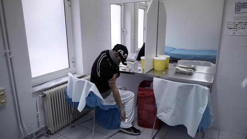 Кризис в Европе: в Греции резко вырос уровень заболевания ВИЧ