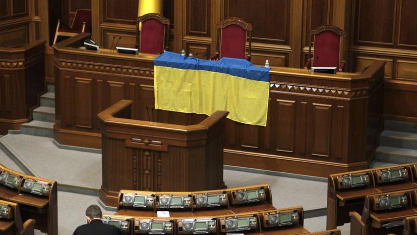 Депутат ВР: В ближайшие дни парламент Украины может выбрать премьер-министра страны