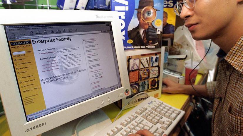 The Independent: брешь в интернет-защите позволяла два года похищать пароли по всему миру
