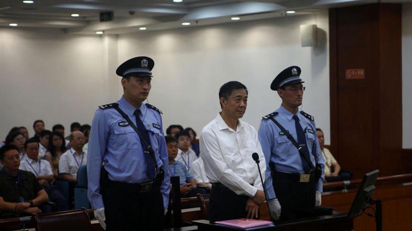 В Китае начался суд над крупным партийным функционером Бо Силаем