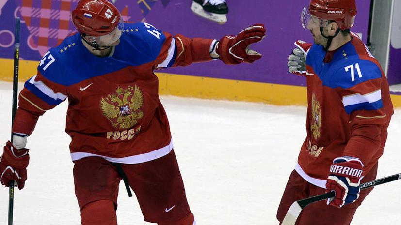Сборная России одержала победу над командой Норвегии – 4:0