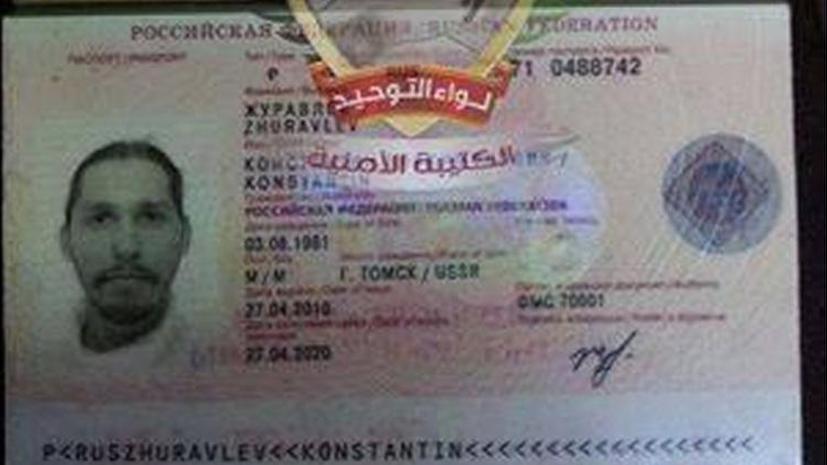 Путешественника Константина Журавлёва могут обменять на пленных боевиков сирийской оппозиции