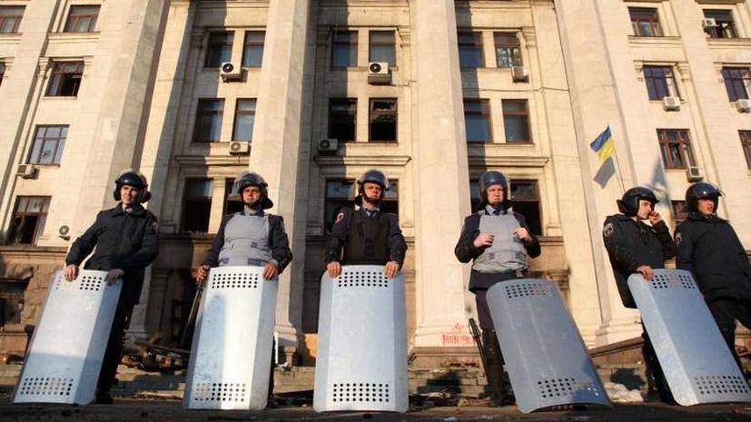 Одесский суд признал Дом профсоюзов вещественным доказательством