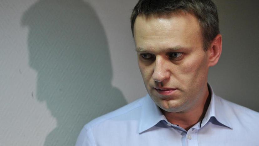 Суд по делу Навального перенесли на неделю