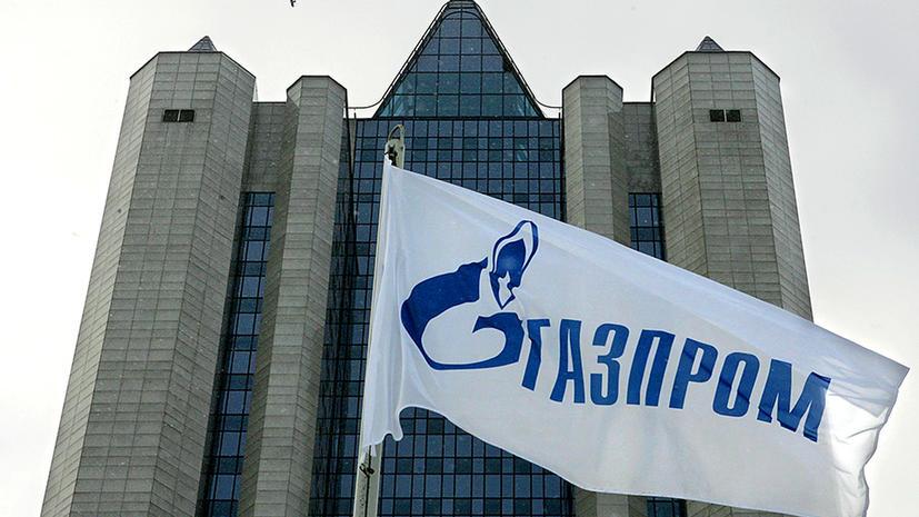 Россия собирается судиться с Литвой из-за «Газпрома»