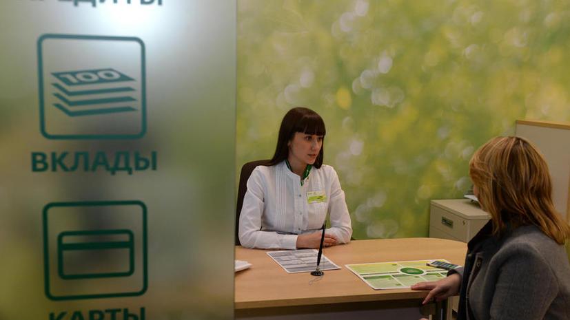СМИ: Украинские предприятия должны российским банкам около $10 млрд