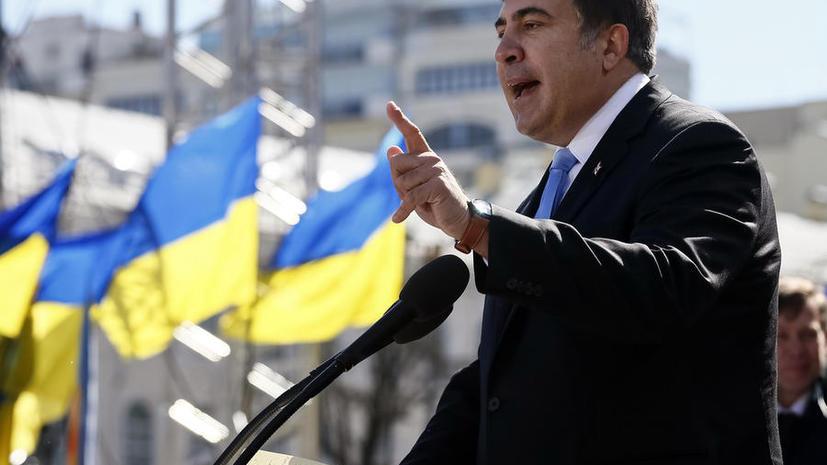 Эксперты: Действия Михаила Саакашвили могут привести к росту напряжённости в Приднестровье