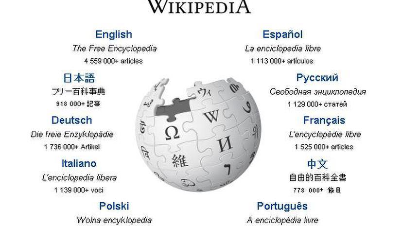 Википедия запретила редактирование статей с IP-адреса конгресса США