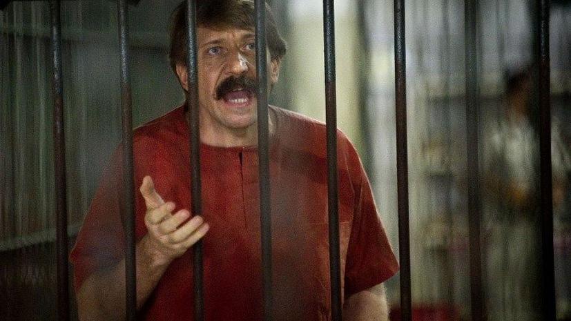 Адвокат Виктора Бута подал апелляцию на приговор подзащитному