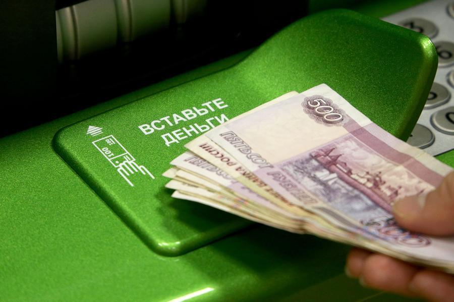 СМИ: Центробанк начал борьбу с основной схемой вывода капитала за рубеж