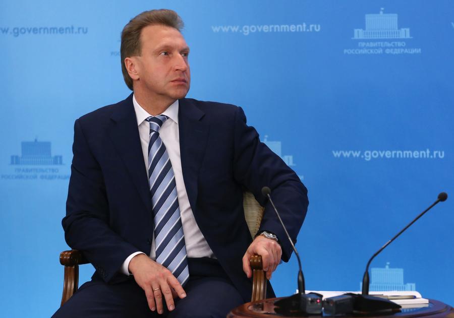 Игорь Шувалов: Ставки НДФЛ и НДС не будут повышаться