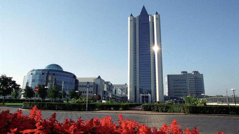 «Газпром» подтвердил получение от Украины первого платежа по долгам за газ