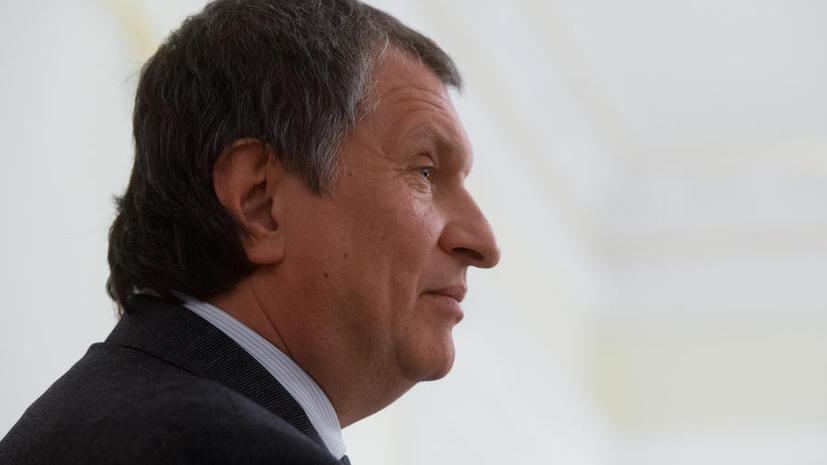 Time назвал Игоря Сечина самым влиятельным россиянином