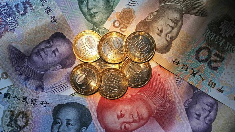 Tурецкие СМИ: Россия и Китай отодвигают доллар на второй план