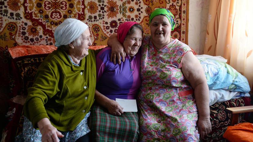 В России могут ужесточить наказание за обман пенсионеров