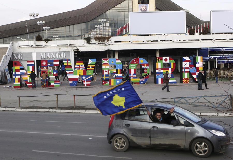 Гайана признала независимость Косово