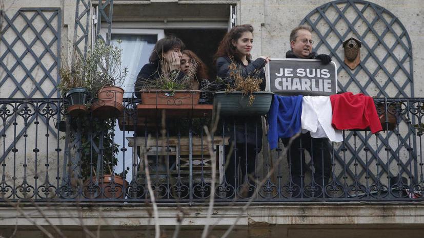 Республиканский марш в Париже глазами его участников