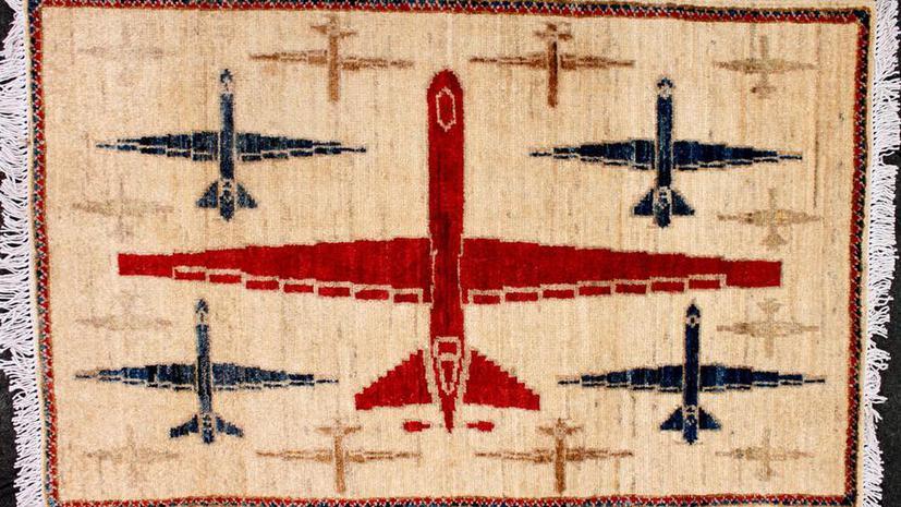 Американские беспилотники стали популярным мотивом для восточных ковров