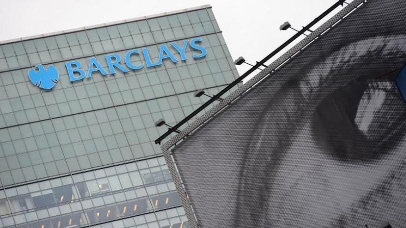 В Великобритании похищены данные тысяч клиентов банка Barclays