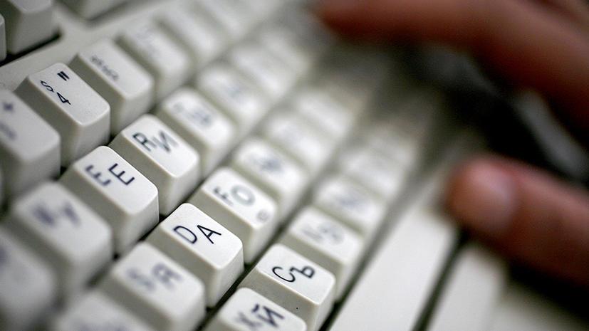Самое дорогое доменное имя 2012 года было продано за $2,5 млн