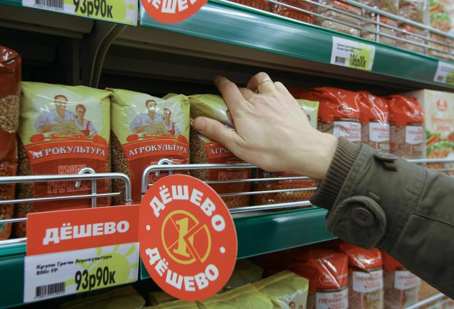 ООН: Климатические аномалии и политические конфликты приводят к мировому росту цен на продукты
