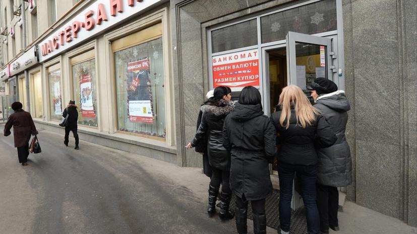 Вкладчики Мастер-банка сегодня начали получать выплаты
