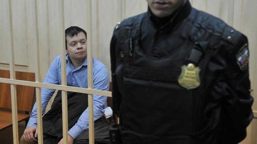 Помощник Удальцова признался в организации массовых беспорядков