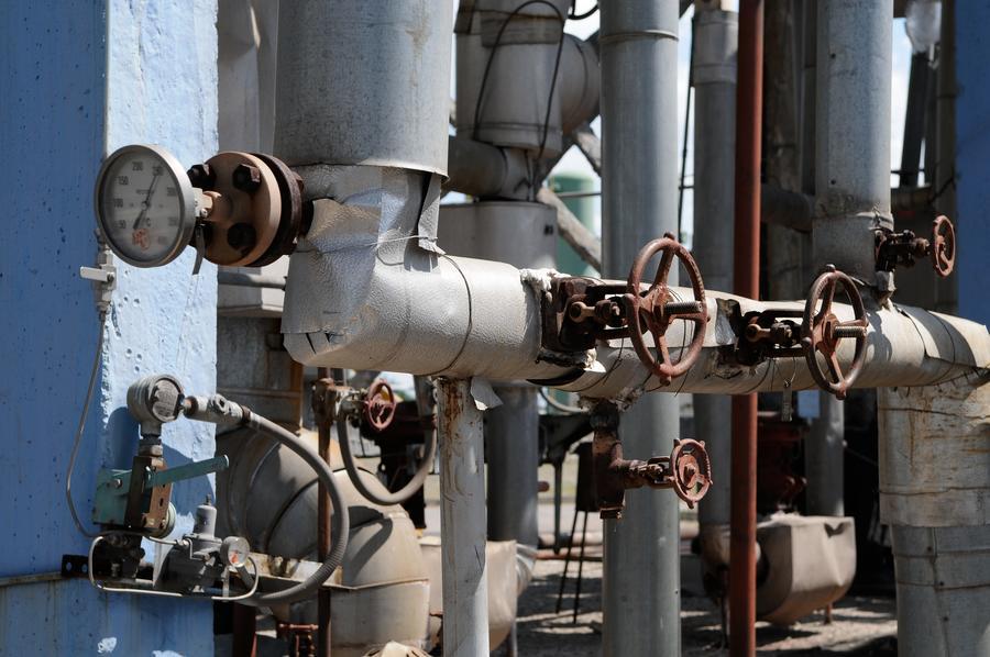 «Газпром» подтвердил получение платежа от Украины в размере $1,65 млрд в счёт долга за газ