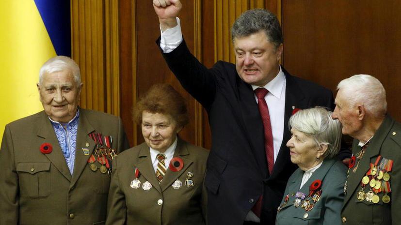 Пётр Порошенко увековечил память бойцов УПА и запретил советскую символику