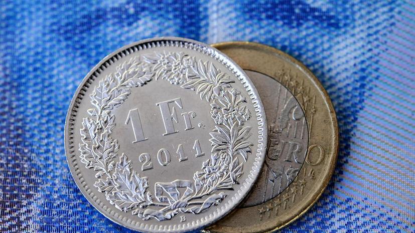 Эксперты: Отмена Швейцарией привязки франка к евро свидетельствует о подготовке к затяжному кризису
