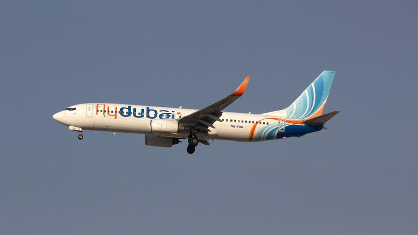«Не волнуйся, тяни!»: опубликовано содержание переговоров пилотов разбившегося лайнера Flydubai