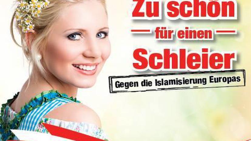Австрийские политики призвали защитить женскую красоту от поборников исламизации