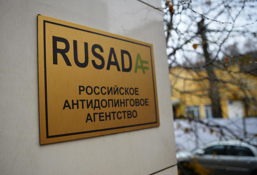 Россия готова создать новую антидопинговую организацию