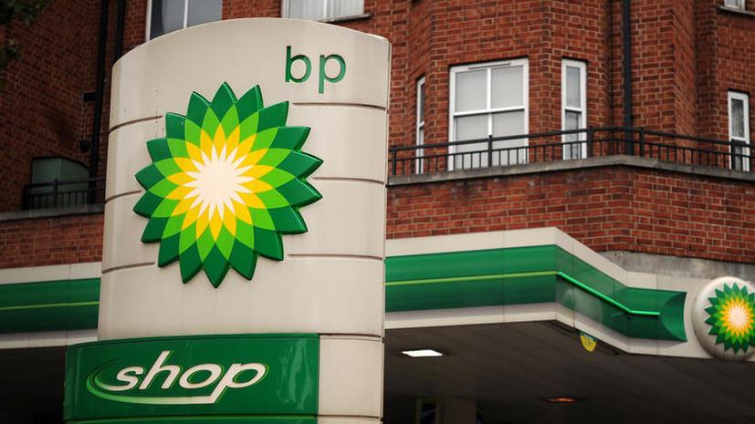 В офисах BP, Shell и Statoil прошли обыски: Еврокомиссия заподозрила компании в сговоре
