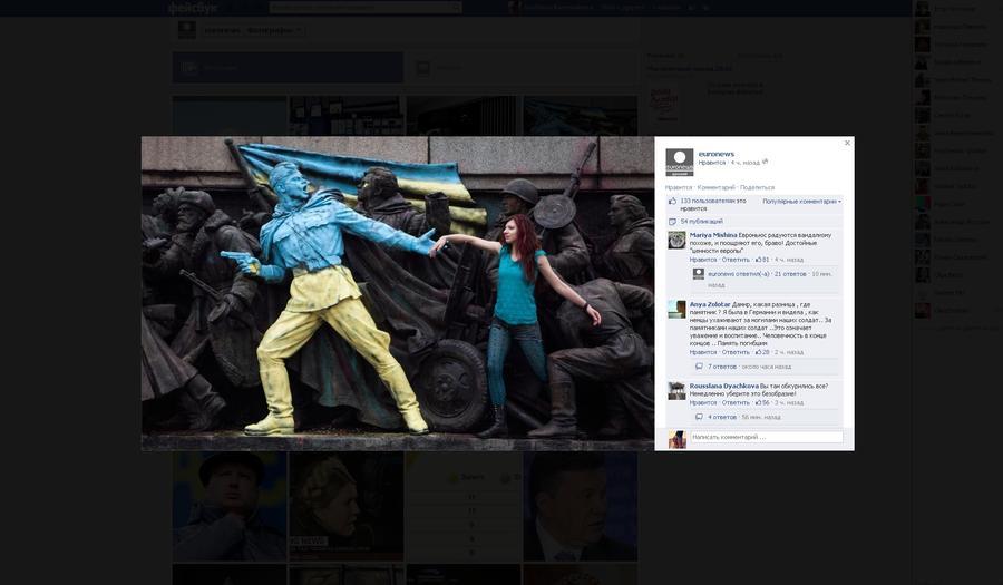 МИД РФ: Осквернённый памятник Советской армии как заставка для страницы Euronews  в социальной сети — это за гранью