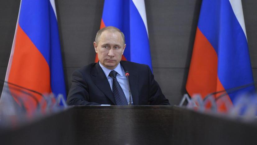 Владимир Путин: РФ готова к поиску путей решения кризиса в Сирии со всеми заинтересованными странами