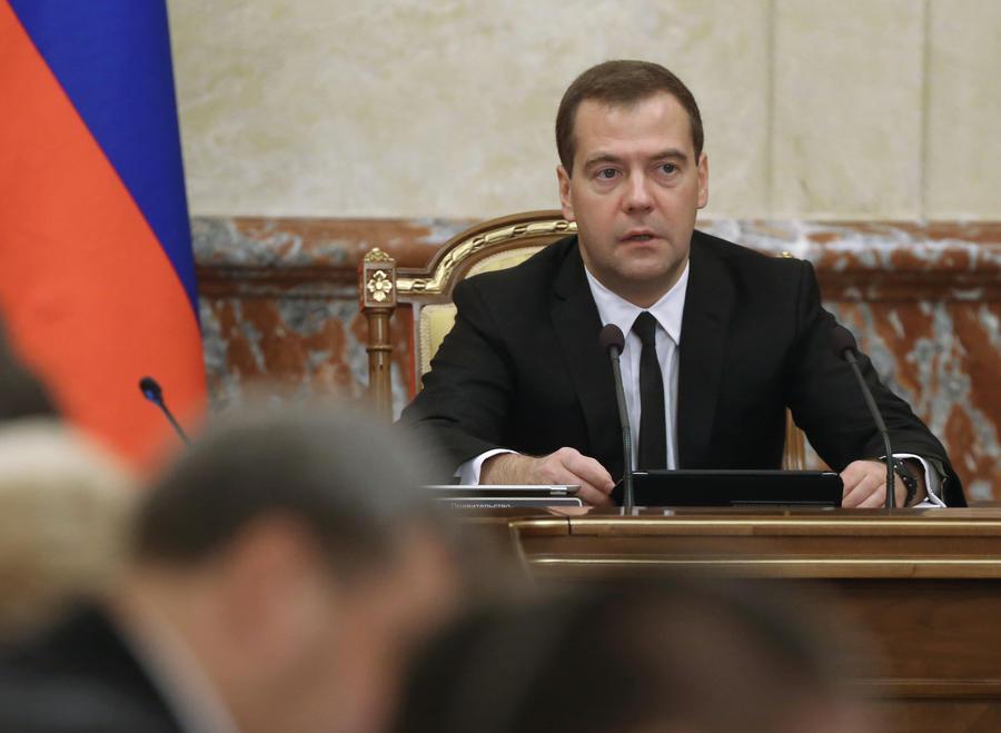 Дмитрий Медведев пригрозил лишить Украину привилегий в торговле с Россией