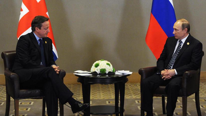 Владимир Путин пригласил британских экспертов принять участие в расшифровке данных Су-24