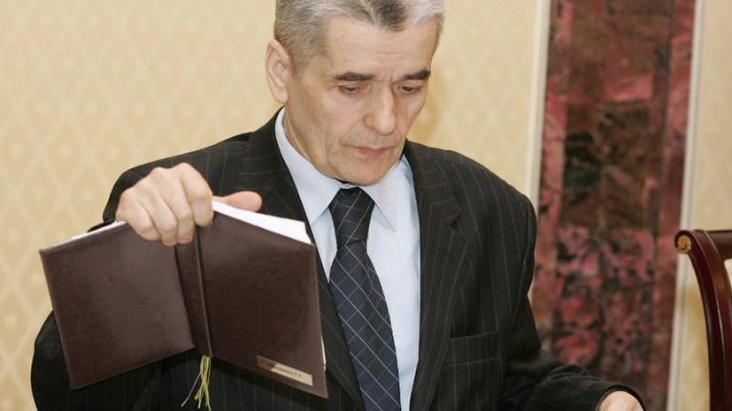 Роспотребнадзор закрыл 600 сайтов за пропаганду суицида