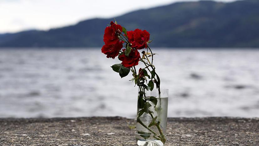 Норвежские левые проведут молодежный лагерь в 20 км от острова Утейя