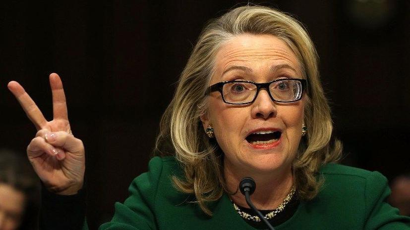 Клинтон: «Я намерена покинуть Госдеп, сделав нашу страну безопаснее и сильнее»