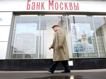 Багамы начали уголовное преследование экс-главы «Банка Москвы»