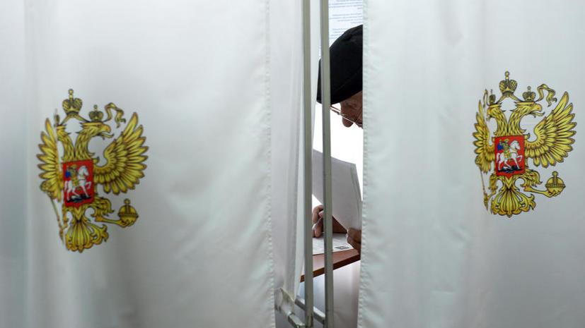 Выборы мэра Москвы завершились: явка избирателей к 18:00 составила 26,5%