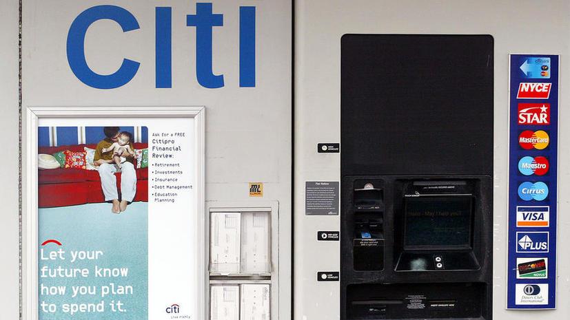 США предъявили обвинение восьми хакерам, которые украли из банкоматов $45 млн